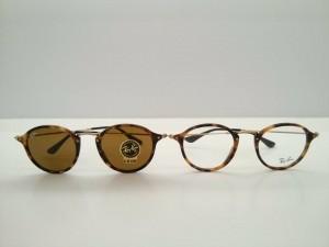 gafas redondas rayban denia